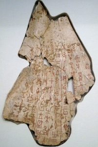 Jia Gu Wen (aka Oracle Bone Script)